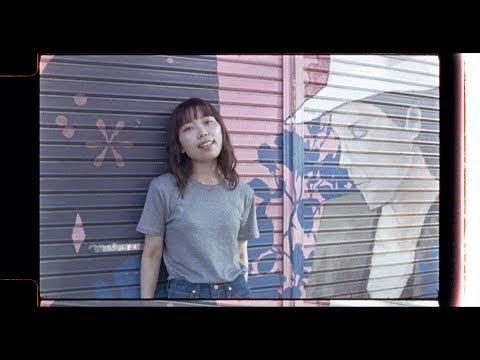 キイチビール&ザ・ホーリーティッツ「夜明けをさがして」(Official Music Video)