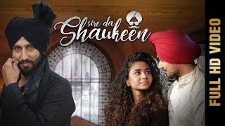 Sire Da Shaukeen – Dilbag Chahal