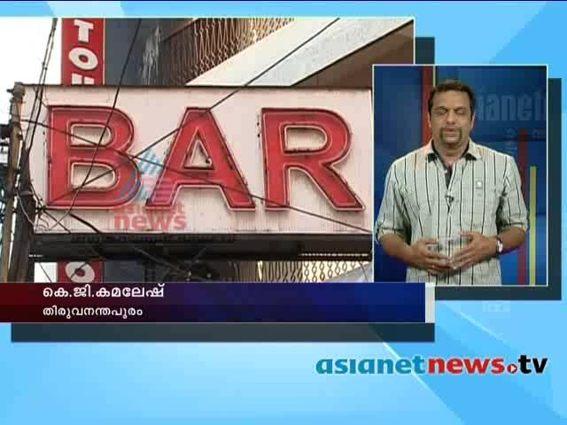 Mixed Reaction Towards Bar License Issue in Congress: ബാര് ലൈസന്സിനെതിരെ കോണ്ഗ്രസ് നേതാക്കള്