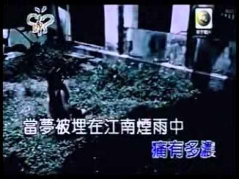 KTV林俊傑-江南.flv