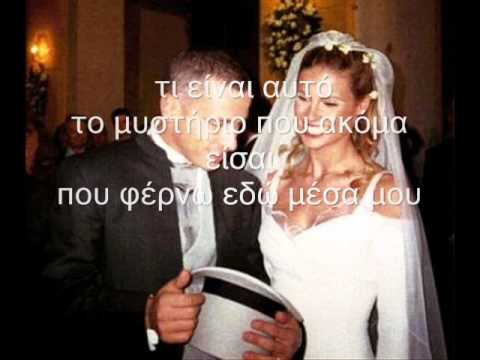 Εros Ramazzotti-piu bella cosa (with greek subs).wmv