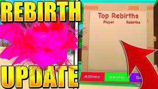 BUBBLE REBIRTH UPDATE IN BUBBLE GUM SIMULATOR! (Roblox) *LEAKED*