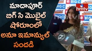 Actress Anu Emmanuel Participates In BIG C Dussehra Lucky Draw At Madhapur | hmtv