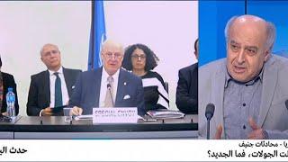 سوريا - محادثات جنيف : توالت الجولات، فما الجديد؟     -