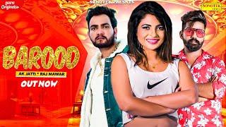 BAROOD – Manisha Sharma – Raj Mawar