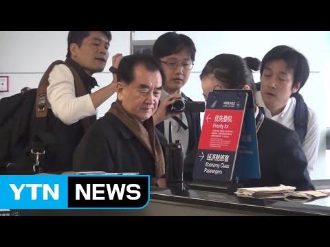 北 김창선, 블라디보스토크도 방문...'김정은 방러' 임박 ? / YTN