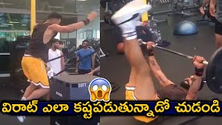 Indian Cricket Captain Virat Kohli Gym workout video goes ..