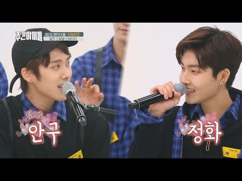 [Weekly Idol EP.372] THE BOYZ's a five-member vocal ensemble