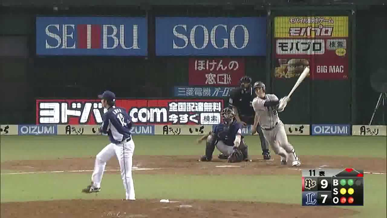 wakasisi820 プロ野球 好プレー集 2013前半戦 パ・リーグ編 wakasisi8.