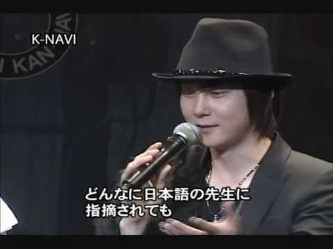 2010.1.17韓ナビ(2010.1.10Hyesung☆akasaka)