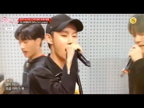 최래성 - YG TRAINEE