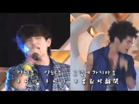 [繁中字幕] SHINee(Onew &Jonghyun)- 夢囈  잠꼬대(Please, Don't Go) [中韓歌詞]
