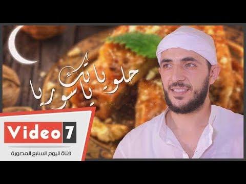طريقة عمل حلوى فيصليه بالفسدق السورية