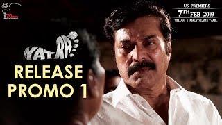 YSR biopic: Release promos of Yatra starring Mammootty, Ja..