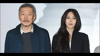 Kim Min Hee and Hong Sang Soo officially confirm the affair rumors and say they're in love