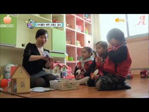 {ENG} MBLAQ Hello Baby Ep 4 (1/4)