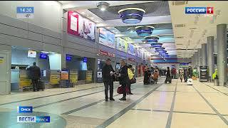 Сотрудники Роспотребнадзора ведут проверку всех пассажиров, которые возвращаются в Омск из других стран