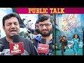 Padi Padi Leche Manasu Public Talk | Sharwanand | Sai Pallavi | PPLM Response