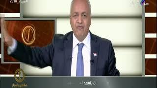 مصطفى بكرى: قناة صدى البلد وكل العاملين فيها يقدرون الأزهر الشريف ...