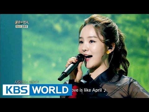 Song Sohee - Love And Seasons | 송소희 - 사랑과 계절 [Immortal Songs 2]