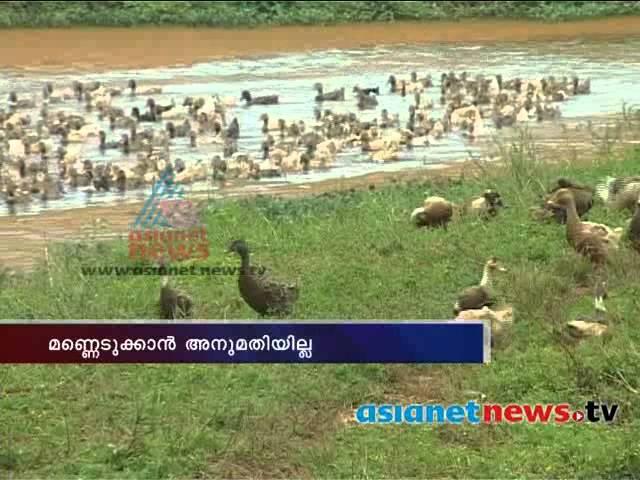 Work on Ponnani-Thrissur Kole may be delayed |  l തൃശ്ശുര് പൊന്നാനി കോള് പദ്ധതി അനിശ്ചിതത്വത്തിൽ