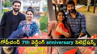 Hero Gopichand couple celebrate seventh wedding anniversar..