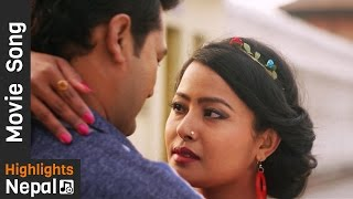 Maa Kasam - मां कसम New Nepali Movie Song LAAL JODEE 2016 by Rekha Thapa Ft. Jyoti Kafle, Rajani KC