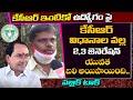 Ou Students On Telangana Govt Jobs Notifications | CM KCR 50K Jobs Notification | YOYO TV Channel