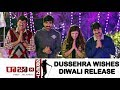 Raja The Great: Dasara wishes from Ravi Teja, Mehreen, Rajendra Prasad