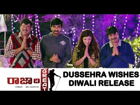 Dussehra-Wishes-from-Raja-The-Great-Movie-Team