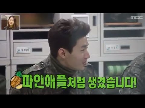 Happy Time, A Real Man #06, 진짜 사나이 20140302