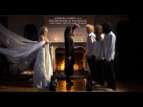 Daemonia Nymphe - 'Psychostasia The Ritual' by Daemonia Nymphe, 25 March 2018 in London