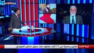 العراق... ومفقودو الموصل     -