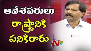 Debate on TDP, YCP reaction about Pawan's Comments at Janasena Kavathu | NTV Live Show | Part 2