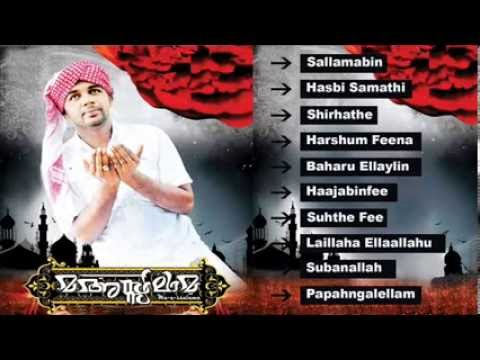Ma-a-ssalama Vol 2 - Muslim Devotional Songs - Malayalam