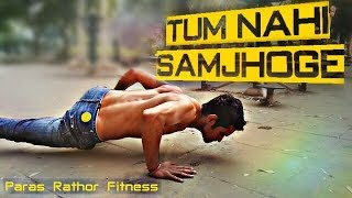 Muscleblaze presents- Tum nahi samjhoge | best Motivational video 2019 | Paras Rathor Fitness