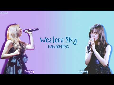 I.O.I (Sejeong & Yeonjung) - Western Sky Cover [Color Coded Lyrics|HAN|ROM|ENG]