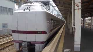 「はくたか8号」糸魚川駅発車