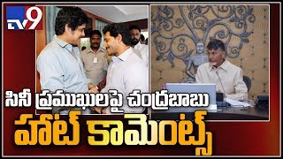 Chandrababu on Nagarjuna meeting YS Jagan..