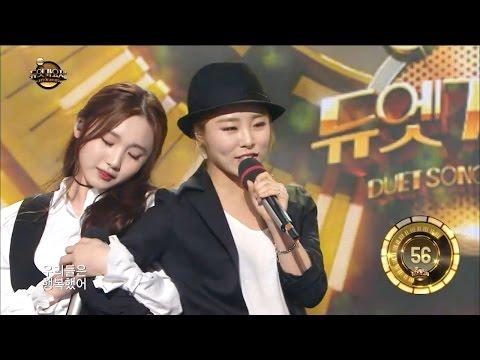 【TVPP】Whee In(MAMAMOO) – She Was Pretty, 휘인(마마무) – 그녀는 예뻤다 @Duet Song Festival