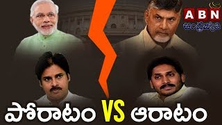 Chandrababu Begins Seeking Support of Other Parties Over N..