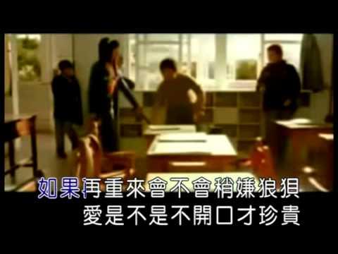 周杰倫  -  最長的電影 MV