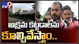 Chandrababu's residence is illegal construction: Minister ..
