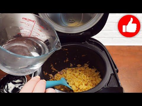 Вкусняшка за 5 минут в мультиварке! Макароны с печенью на обед или ужин, быстрый и простой рецепт!