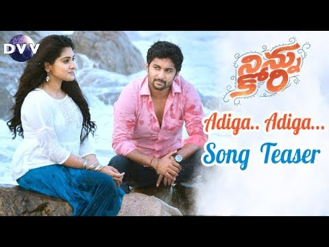 Ninnu-Kori-Movie-Adiga-Adiga-Song-Teaser