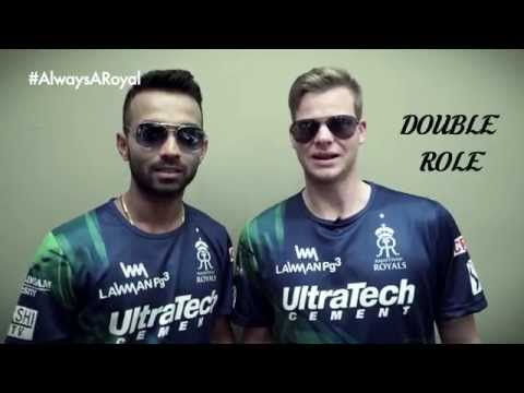 The Royal Bloopers - Behind the scenes with the Rajasthan Royals