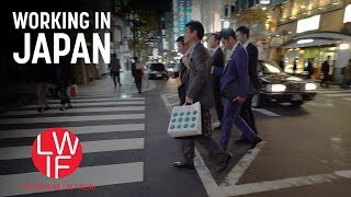 """What it's Like Working In Japan 