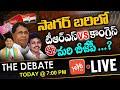 LIVE: The Debate On Election Campaign In Nagarjuna Sagar Bypoll   TRS Vs Congress Vs BJP   YOYO TV