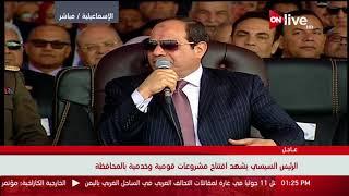السيسي: الانتهاء من تنفيذ أنفاق قناة السويس الأربعة 30/6/2018 ...