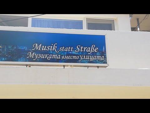 BTA: Музиката вместо улицата